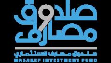 صندوق مصارف الاستثماري