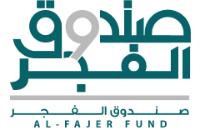 Al-Fajer