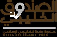 Wafra GCC Islamic Fund